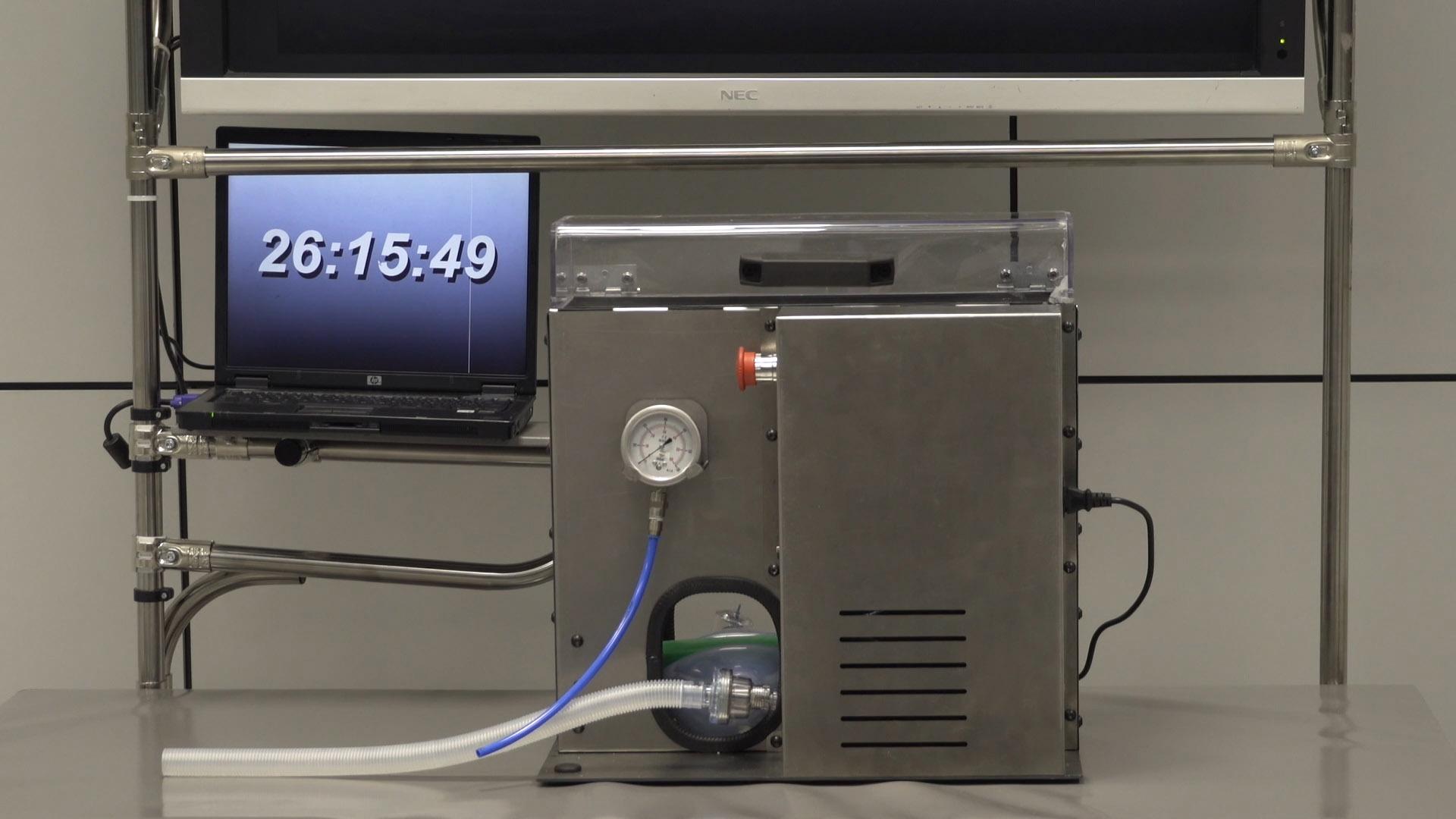 Ventilators made by Seat machine