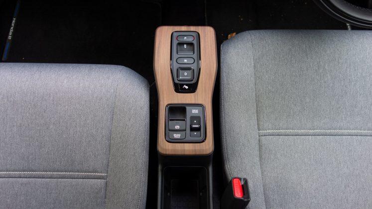 Honda e centre console