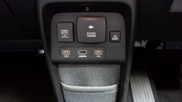 Honda e charging sockets