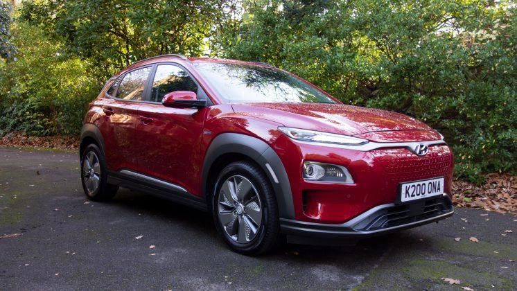 Hyundai Kona Electric side