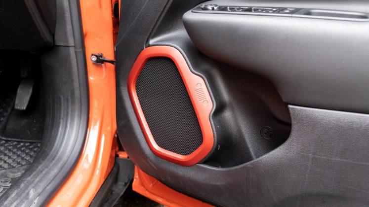Jeep Renegade 4xe front door speaker